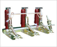 China Switchgear Indoor Earth Grounding Switch For Protection JN22-40.5kV/31.5kA-300mm distributor