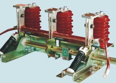 China 31.5kA-40kA Earth Switch In Switchgear / Indoor Ground Disconnect Switch factory