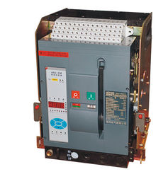 China Intelligent Universal 690V Moulded Case Circuit Breaker factory